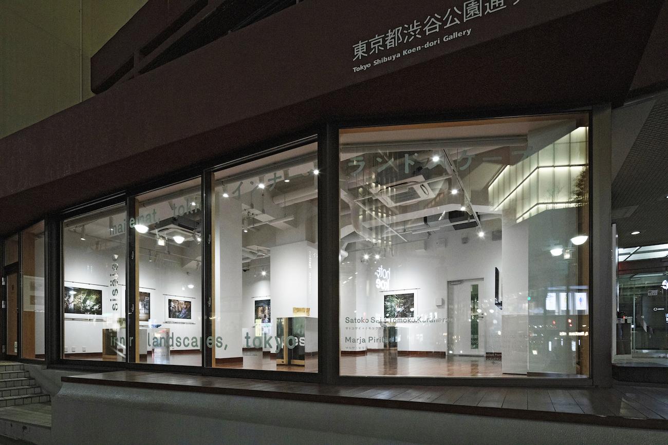 1 Mareo Suemasa Tokyo Shibya Koen dori Gallery