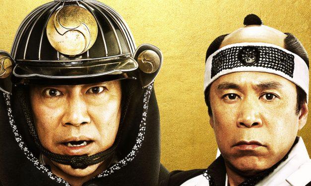Tokion elokuvafestivaali: sekavaa ohjelmistosuunnittelua ja mukavia yllätyksiä