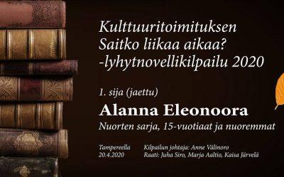 Lyhytnovelli: Haluan vain olla vapaa (Alanna Eleonoora, nuorten sarjan ensimmäinen palkinto)