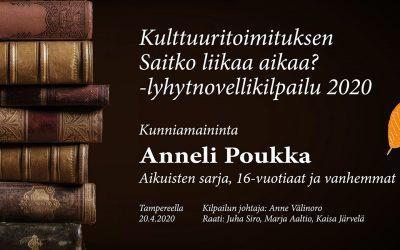Lyhytnovelli: Sunnuntai-illan rauha (Anneli Poukka, aikuisten sarjan kunniamaininta)