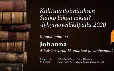 Lyhytnovelli: Maastapoistumisselvitys (Johanna, aikuisten sarjan kunniamaininta)