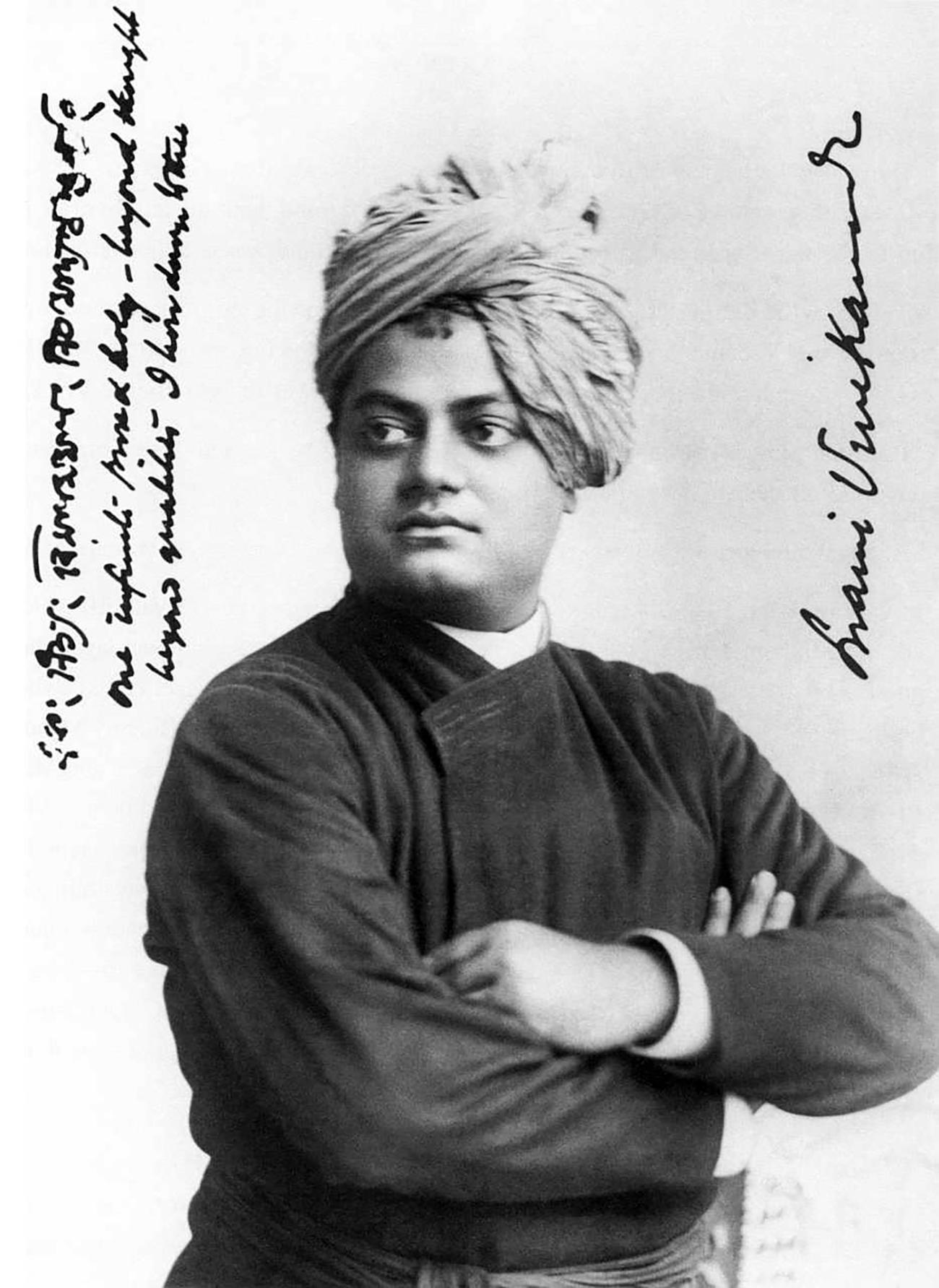 Swami Vivekananda 1893 09 signed web